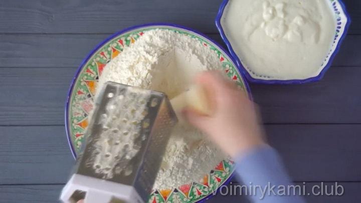 Для приготовления блюда приготовьте ингредиенты