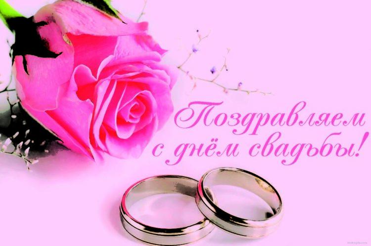 so_svadboy_1_20053418-750x497 Прикольные поздравления с днем свадьбы
