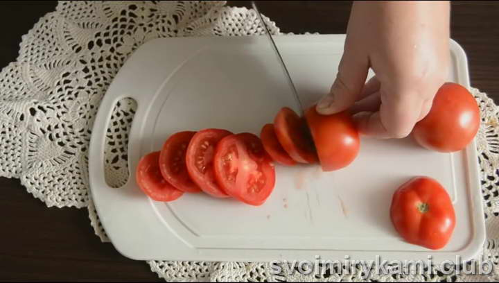 нарезаем кружками помидор