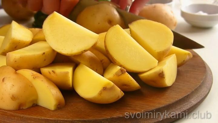 Нарежь картофель