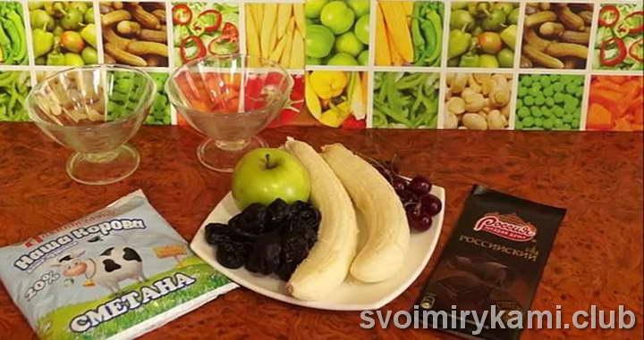 моем фрукты