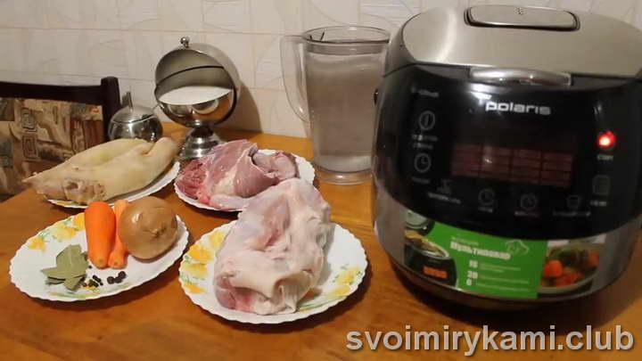 промываем мясной набор