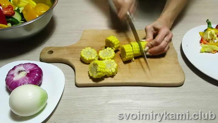 нарезаем отварную кукурузу
