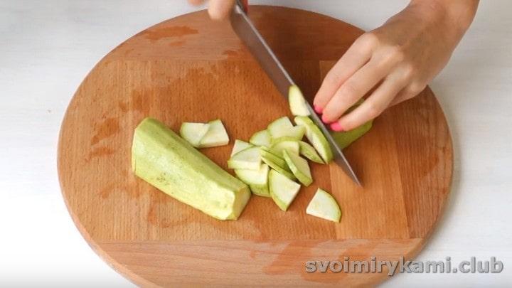 Нарезаем кусочками кабачки.