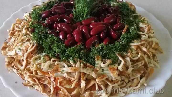 салат сытный готов
